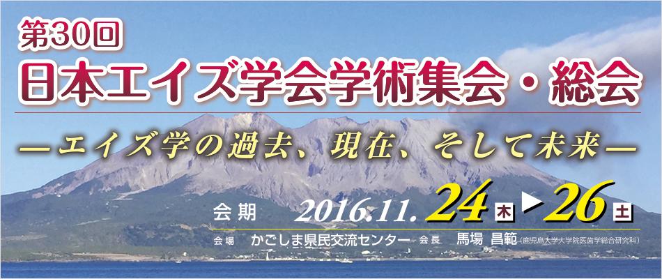 css-kyushu-header-img400_aids30