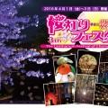 一緒に創ろう。鹿児島の新たな「祭」!第4回!!!