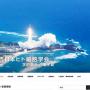 「第35回日本ヒト細胞学会学術集会 in 種子島」【対応完了】